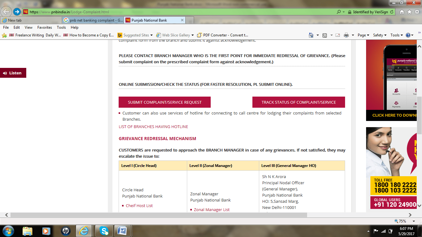PNB Complaint Tracking