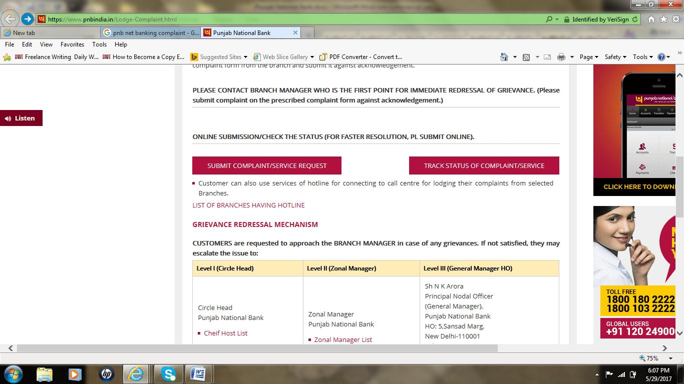 PNB Complaint Tracing
