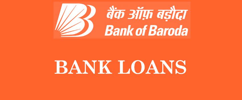 education loan bank of baroda online