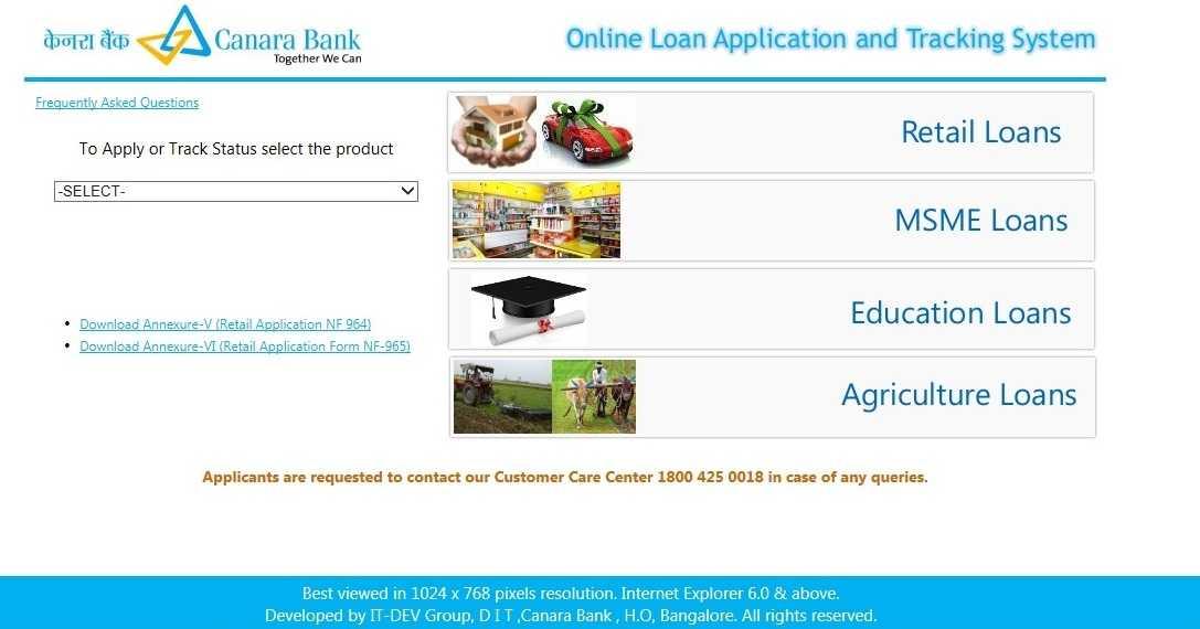 canara bank loan application status