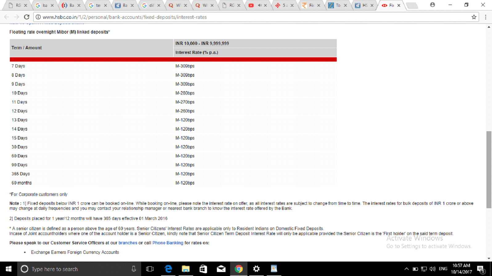 HSBC Deposit interest rates