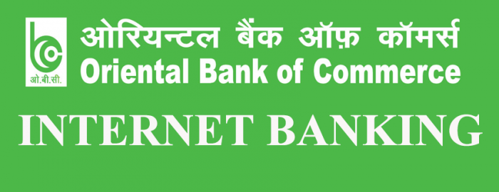 Brief Guide For OBC Net Banking
