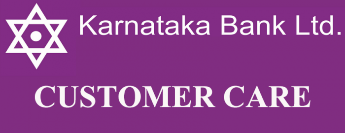 Easy Guide For Karnataka Bank Customer Care