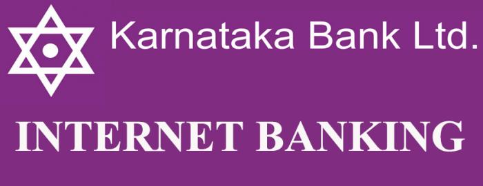 Expert Guide To Karnataka Bank Net Banking