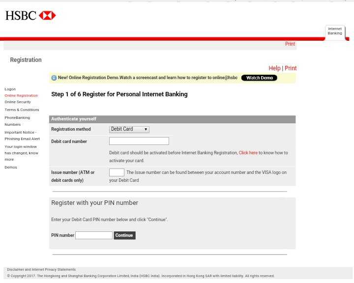 HSBC personal banking form