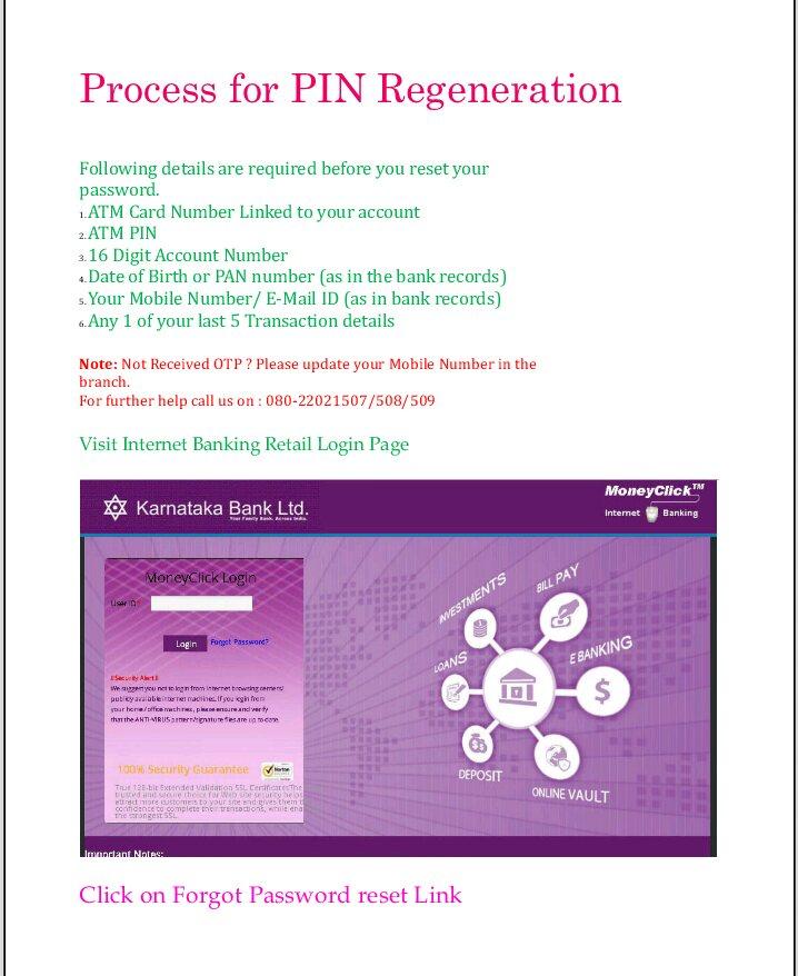 Karnataka online pin generation