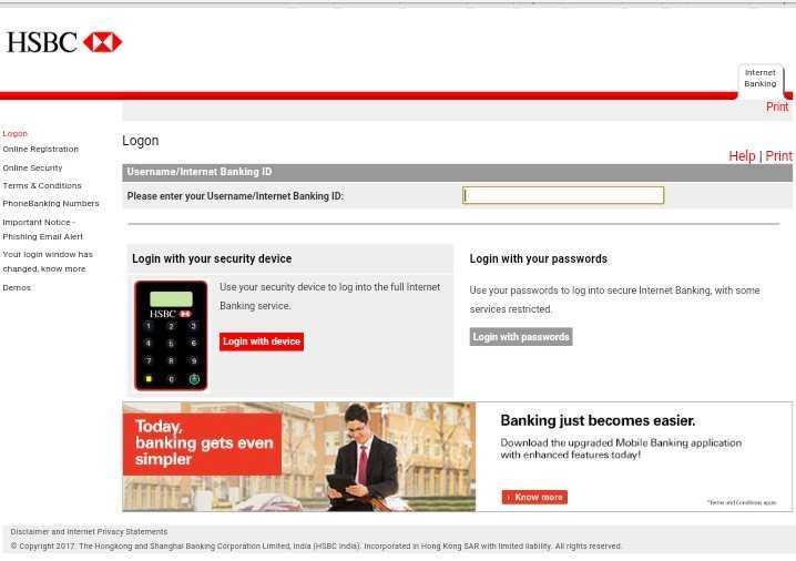HSBC net banking registration